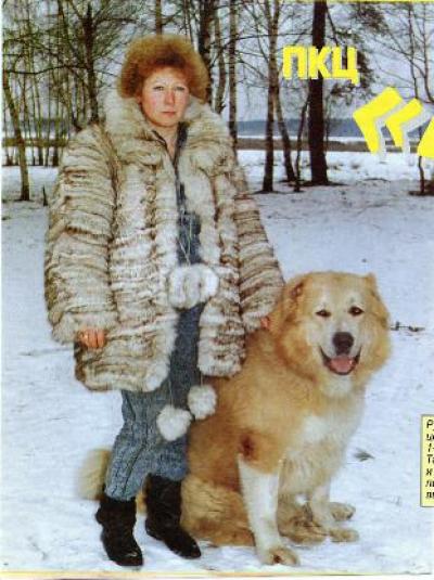 кавказская овчарка Атар и Татьяна Ягодкина